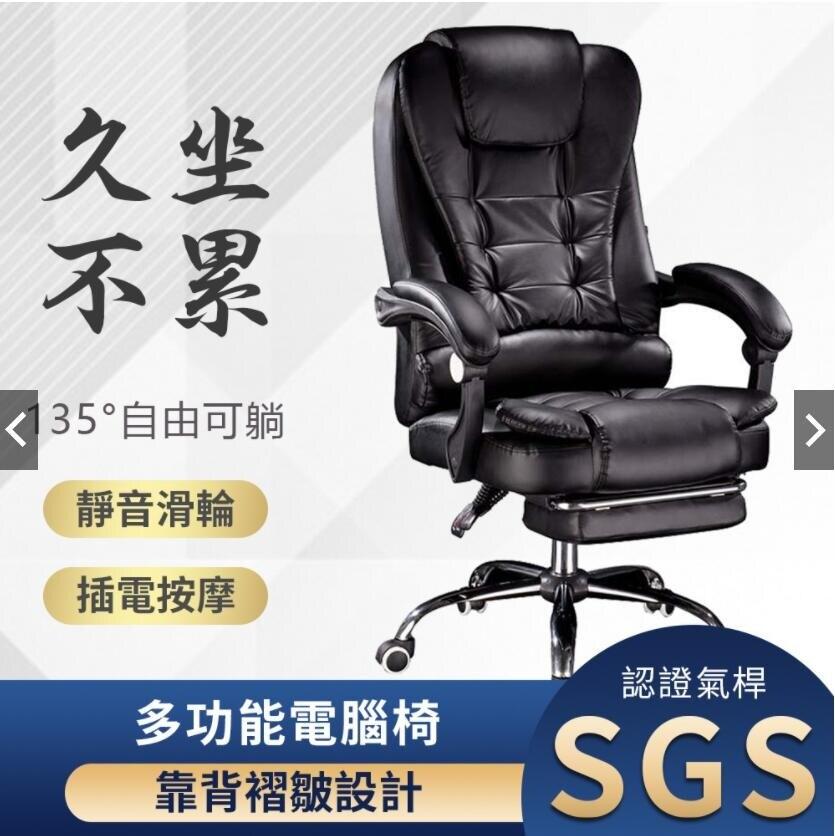 12h台灣k快速出貨 多檔調節 帶按摩功能 電腦椅 辦【百淘百樂】