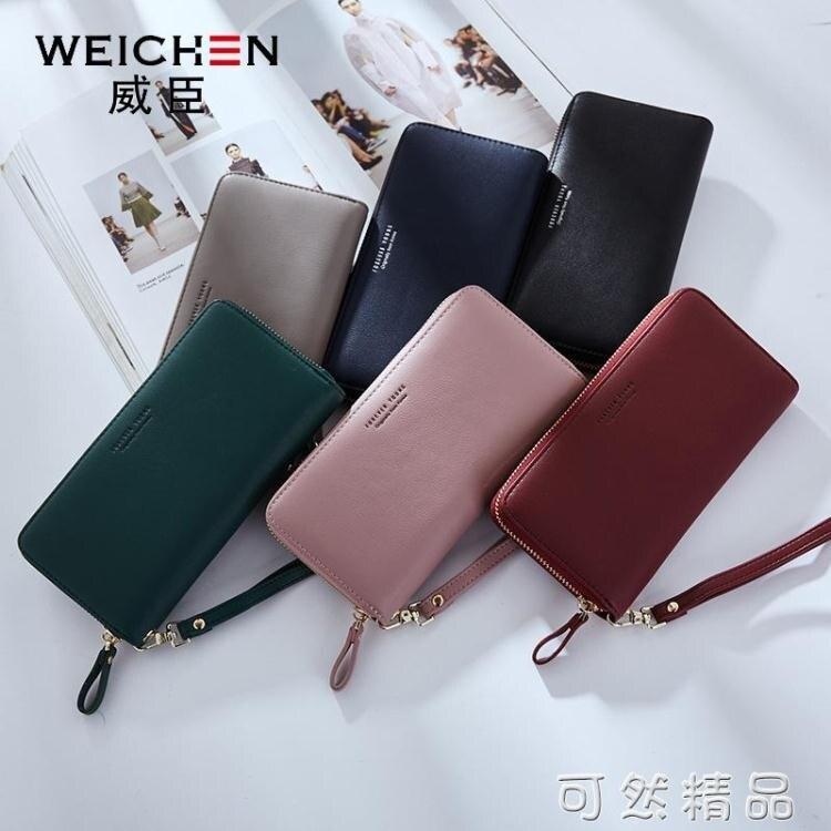 新款女學生簡約小清新時尚長款拉錬可放手機韓版手拿手提錢包
