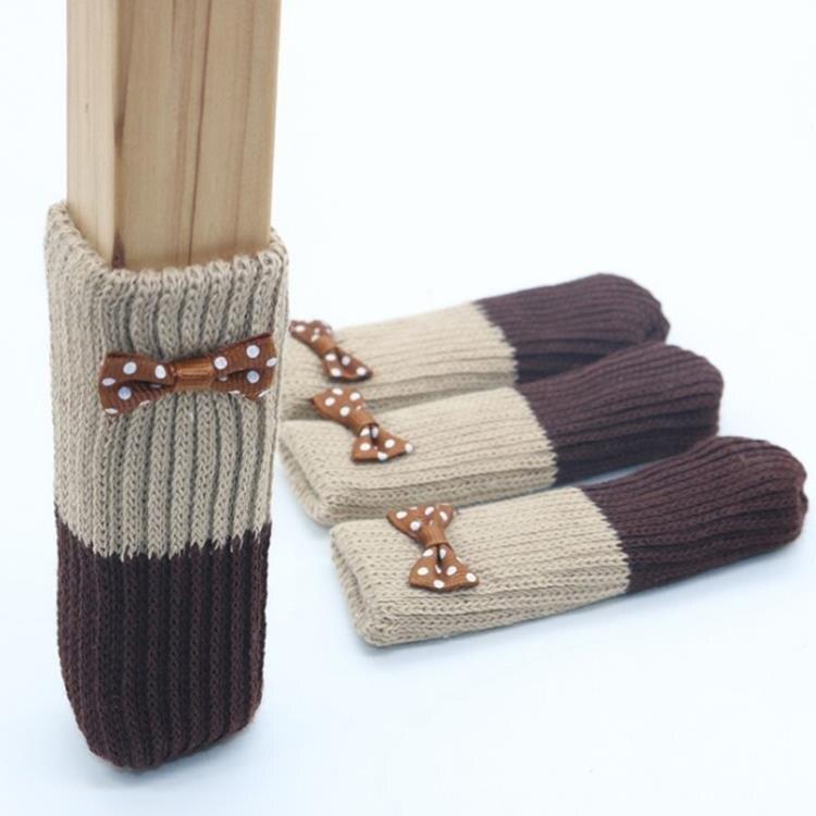 椅腳套靜音耐磨防滑桌角桌腿盒裝保護套加厚雙層椅子腳套桌椅腳墊