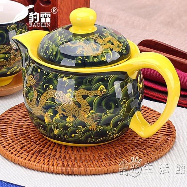 水壺泡茶壺套裝家用陶瓷茶具單壺花茶壺小茶壺器沖功夫整套景德鎮
