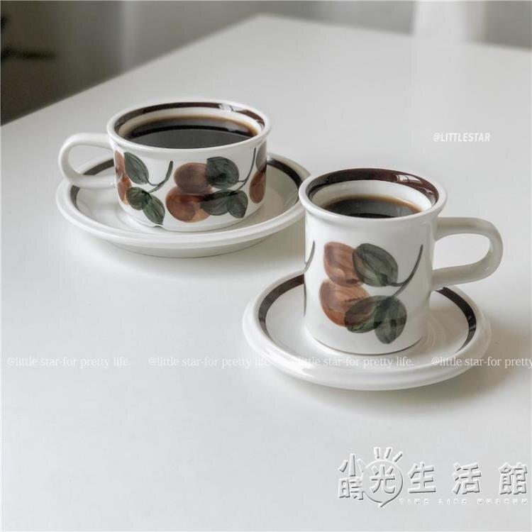 芬蘭中古陶瓷杯 手繪咖啡杯牛奶杯 復古早餐杯下午茶杯碟170ml
