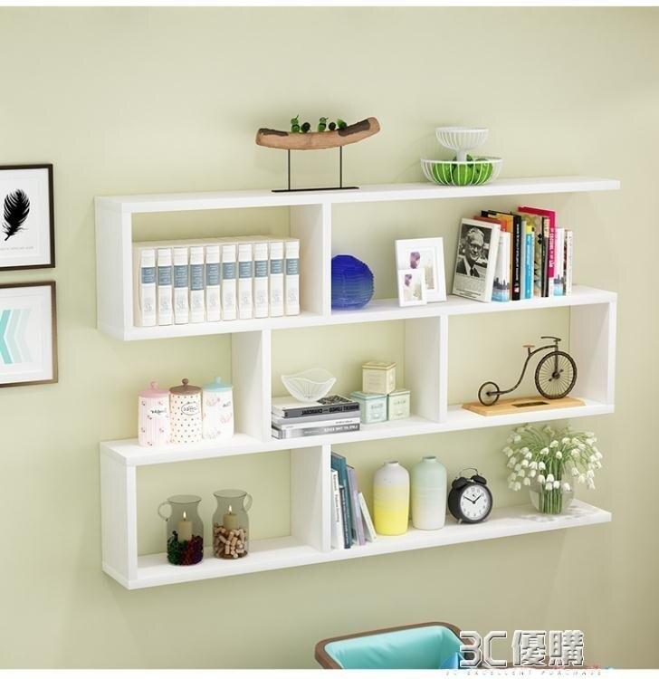 吊櫃 牆上置物架壁掛書架牆架客廳牆面裝飾現代簡約牆壁櫃儲物臥室吊櫃