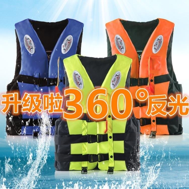 救生衣 救生衣成人兒童專業游泳漂流浮潛釣魚船用【百淘百樂】
