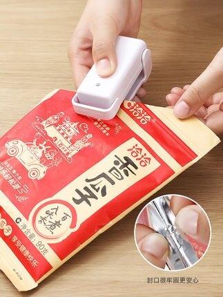 日本迷你便攜封口機小型家用塑胶袋封口器零食手壓