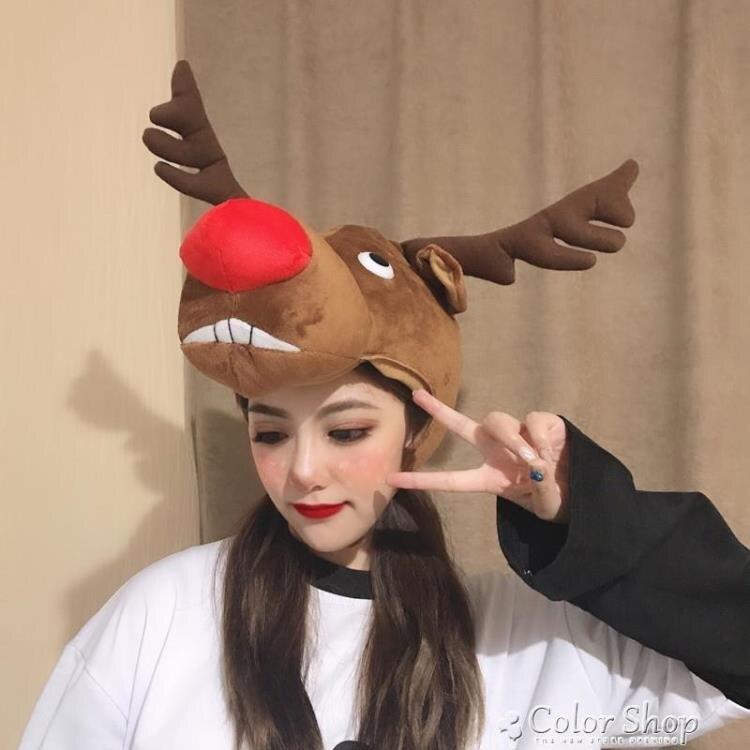 日韓創意搞怪拍照道具ins風可愛麋鹿頭套卡通cos派對萬聖節聖誕節頭飾女 交換禮物
