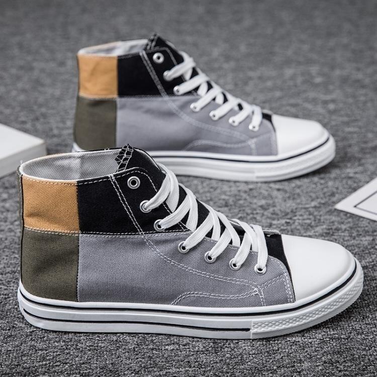 帆布鞋帆布鞋男高筒韓版潮流學生百搭男士板鞋春季潮鞋拼色男生布鞋