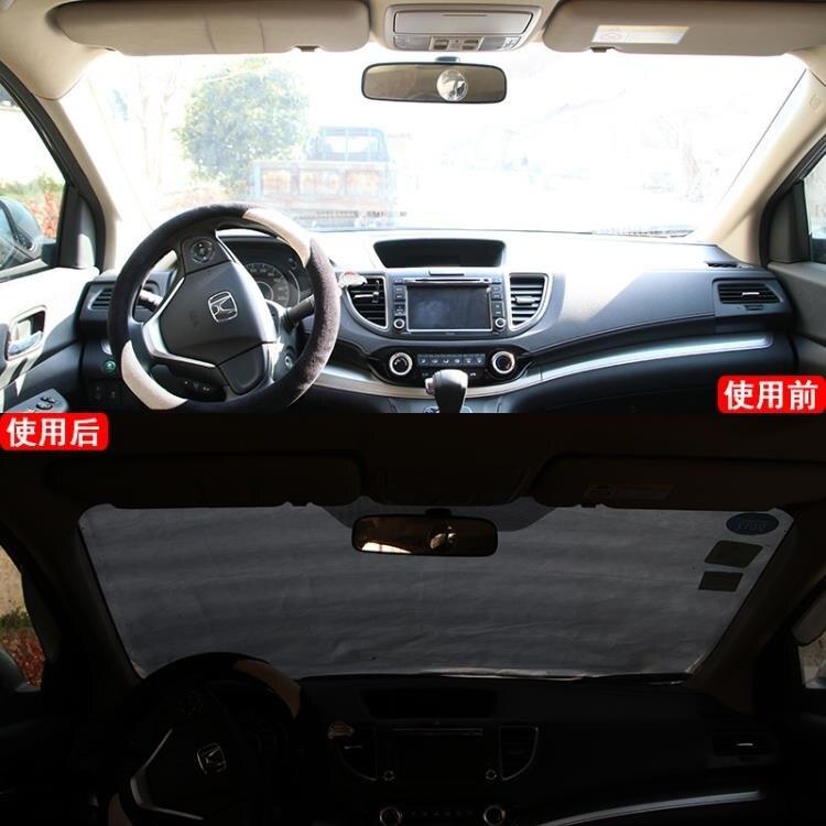 汽車遮陽板 汽車遮陽擋前擋風玻璃遮陽罩加長防曬【百淘百樂】
