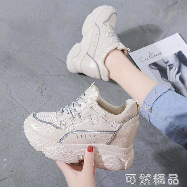 老爹鞋女潮春季新款厚底內增高8cm百搭超火熊貓休閒運動鞋