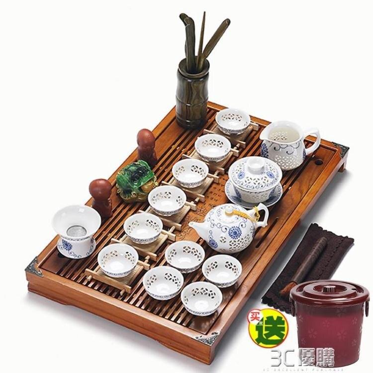 實木茶盤整套功夫紫砂茶具套裝家用辦公茶杯電器茶臺茶道配件