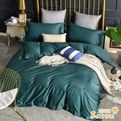 Betrise墨然綠 加大 LOGO系列 300織紗100%純天絲防蹣抗菌四件式兩用被床包組