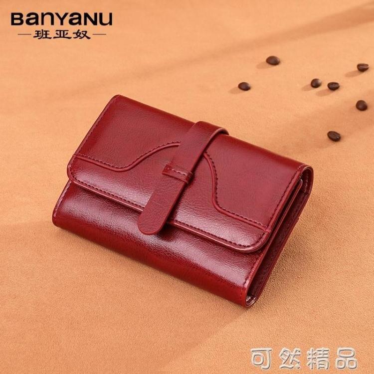 新款錢包女短款三折皮夾ins簡約大氣摺疊女式小ck零錢包