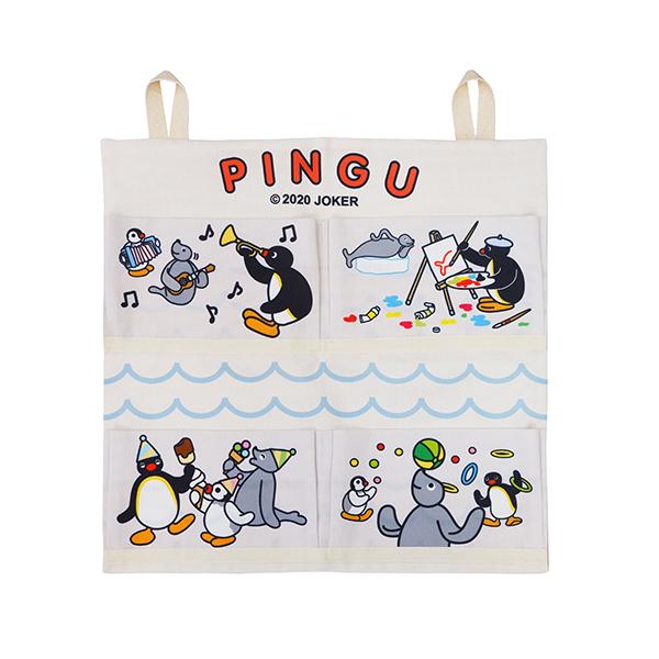 《企鵝家族》掛式收納袋