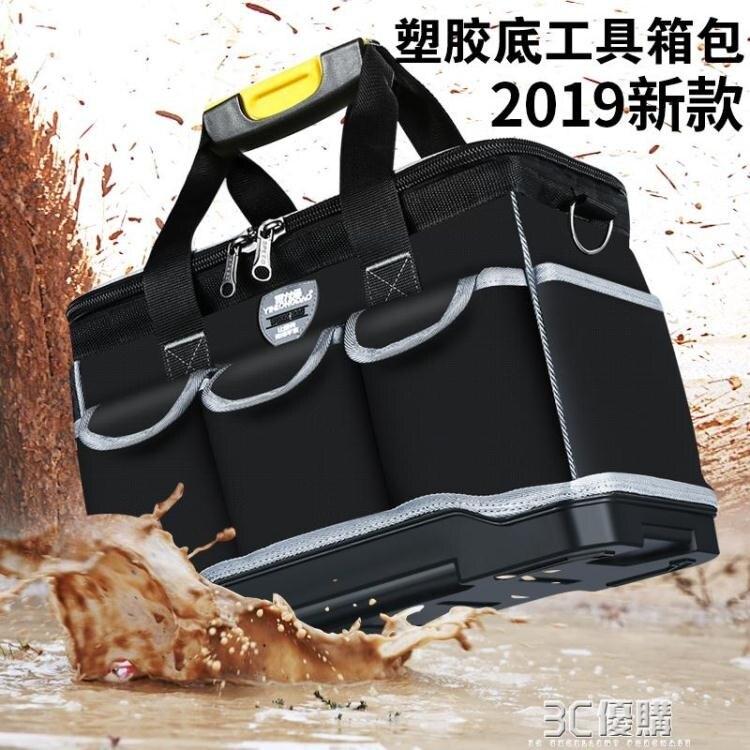 塑料底工具包耐磨電工專用帆布加厚多功能五金維修手提大號便攜袋