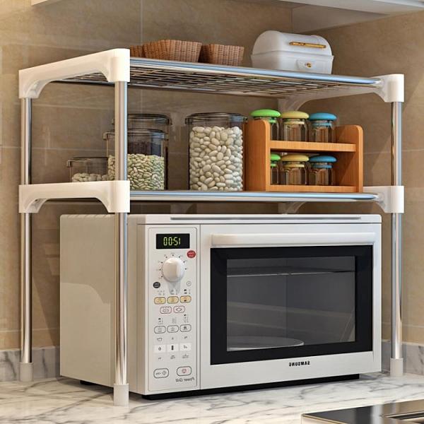 微波爐置物架 廚房置物架落地多層收納架家用台面微波爐層架水槽收納架調料架子【快速出貨】