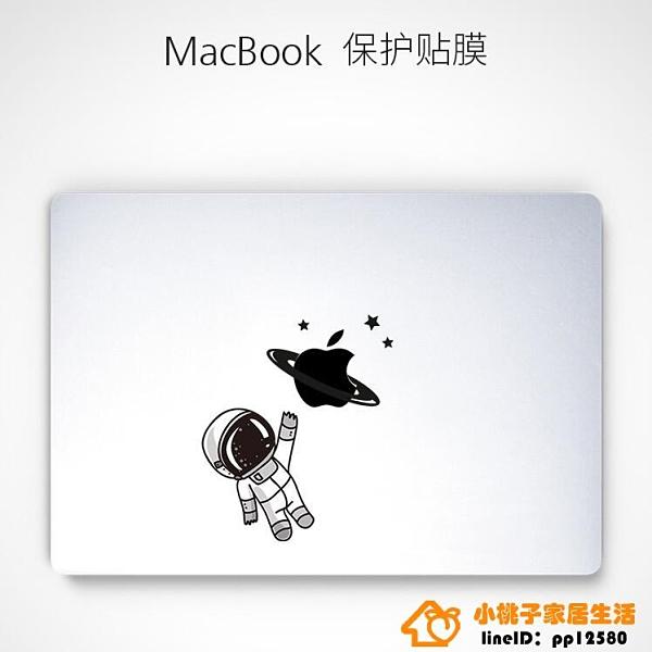 蘋果筆記本外殼貼膜MacBook Air保護膜貼紙超級品牌【小桃子】