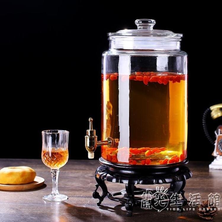 泡酒玻璃瓶帶龍頭人參酒瓶藥酒瓶10斤20斤泡酒瓶酒桶藥酒壇子家用