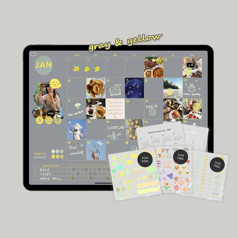 2021萬用電子手帳【年度灰黃】/ iPad planner / Goodnotes模板