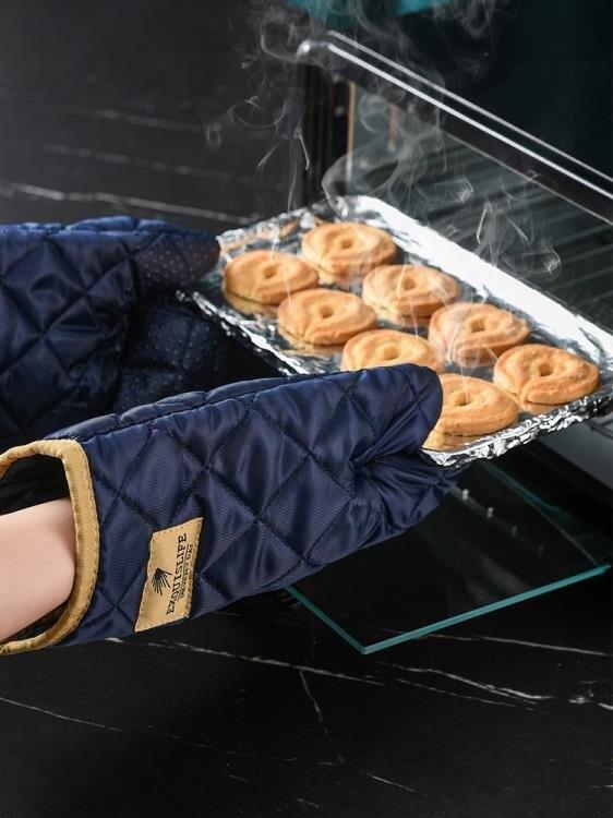 輕奢加厚隔熱手套家用微波爐防燙廚房烤箱防熱烘焙【百淘百樂】