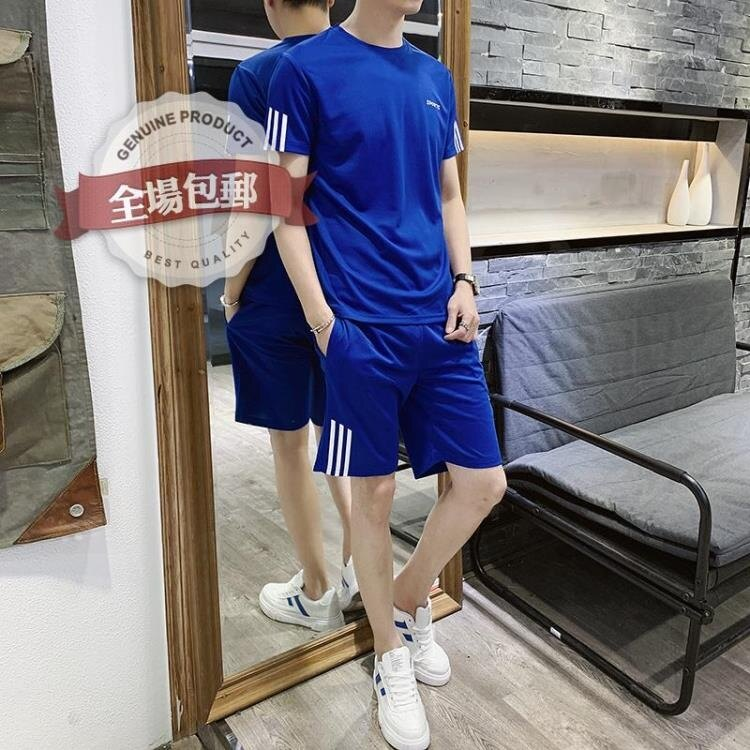 速乾T恤 運動套裝男士休閑夏季薄款冰絲短袖短褲兩【百淘百樂】