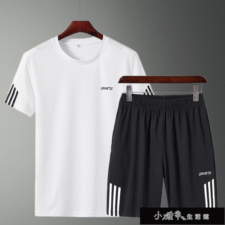男裝夏天運動套裝男短褲兩件套男士短袖t恤運動服【百淘百樂】