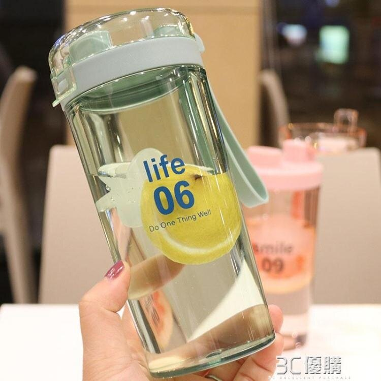 韓國創意情侶塑料杯戶外隨手杯子學生日式簡約搖搖杯防漏喝水杯子