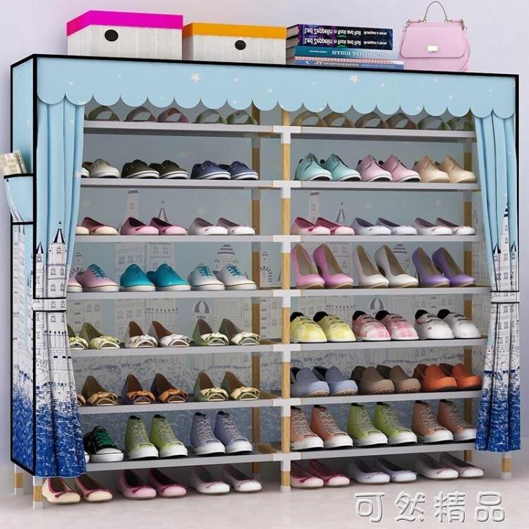 簡易鞋架實木多層防塵收納架子家用經濟型布藝鞋櫃簡約現代門廳櫃 雙12全館免運