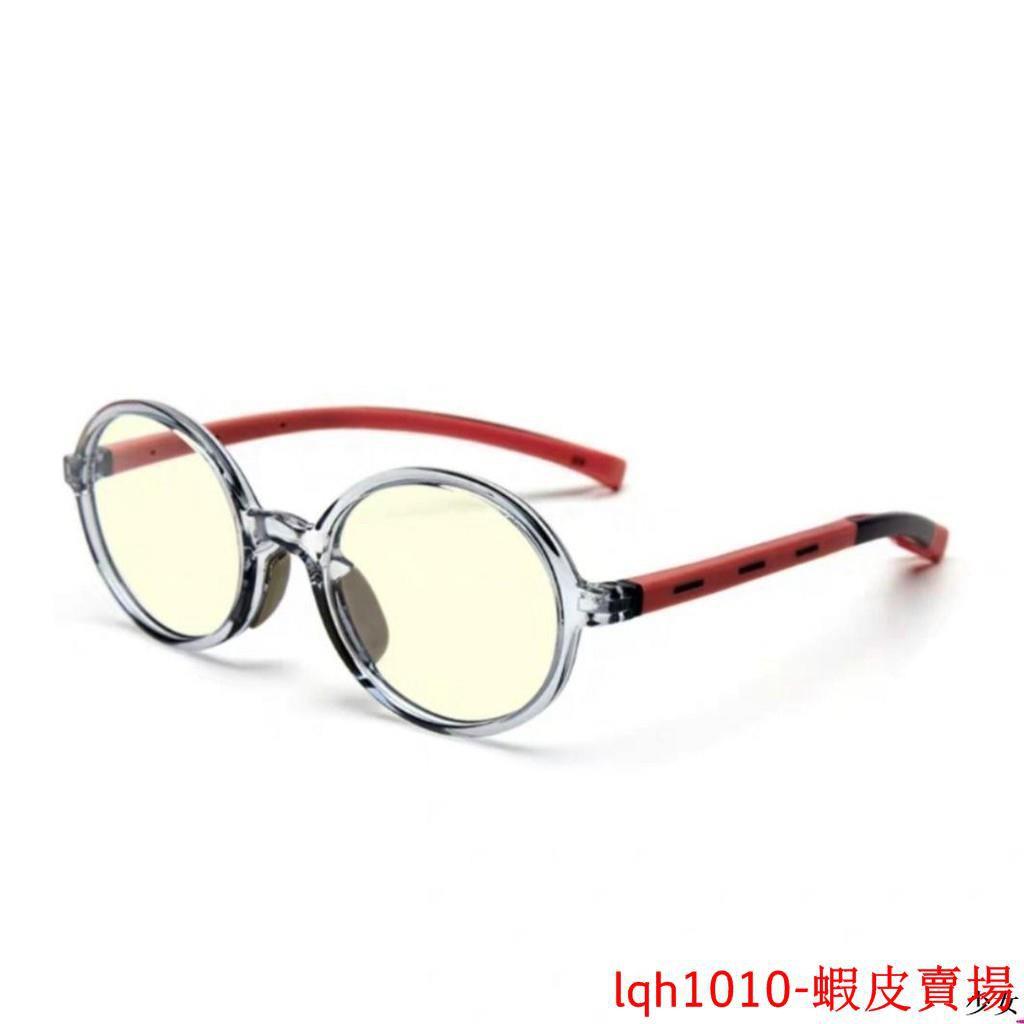 #促銷#日本兒童防輻射藍光護眼眼鏡新品電腦護目鏡手機游戲保護小孩眼睛新款
