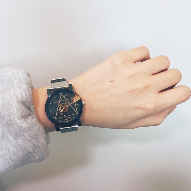 手錶網紅新概念黑科技手錶男女學生韓版簡約潮流ulzzang創意個性轉盤【母親節禮物】