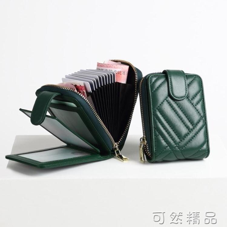 羊皮駕駛證卡包女式超薄小巧一體證件夾套多功能錢包駕照卡夾 雙12全館免運