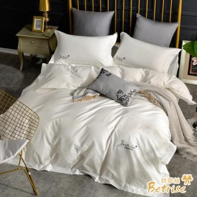 Betrise潔淨白 雙人 LOGO系列 300織紗100%純天絲防蹣抗菌四件式兩用被床包組