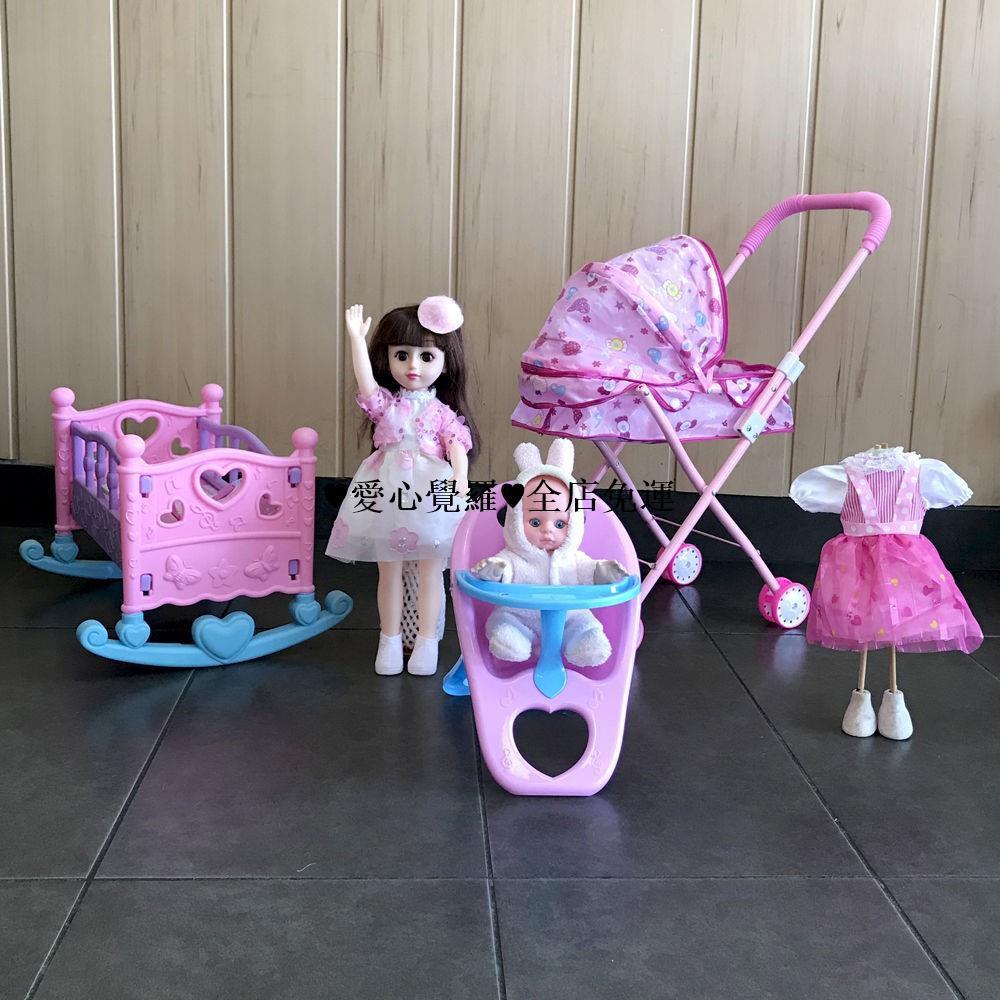 全店免運新品玩具嬰兒寶寶小推車帶眨眼洋娃娃女孩過家家仿真購物車公主搖籃床女孩購物車辦家家酒兒童推車仿真購物車大號