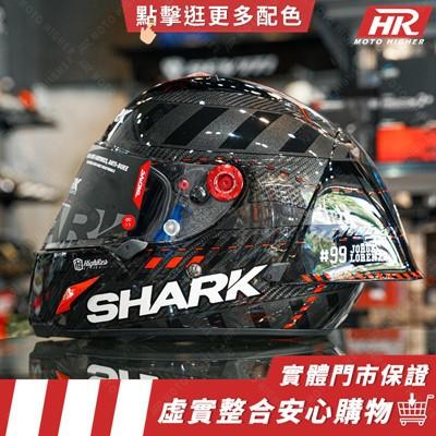 【摩托海爾】SHARK RACE-R Pro GP KDP 30TH東測帽 全罩式安全帽 公司貨 碳纖維SHARK大壓尾