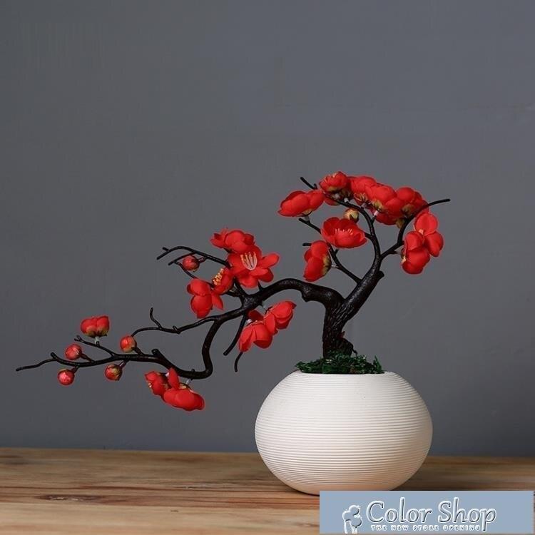 假花 假花仿真花家居裝飾品擺件梅花枝桃花幹花盆景客廳電視櫃中式臘梅 新年禮物