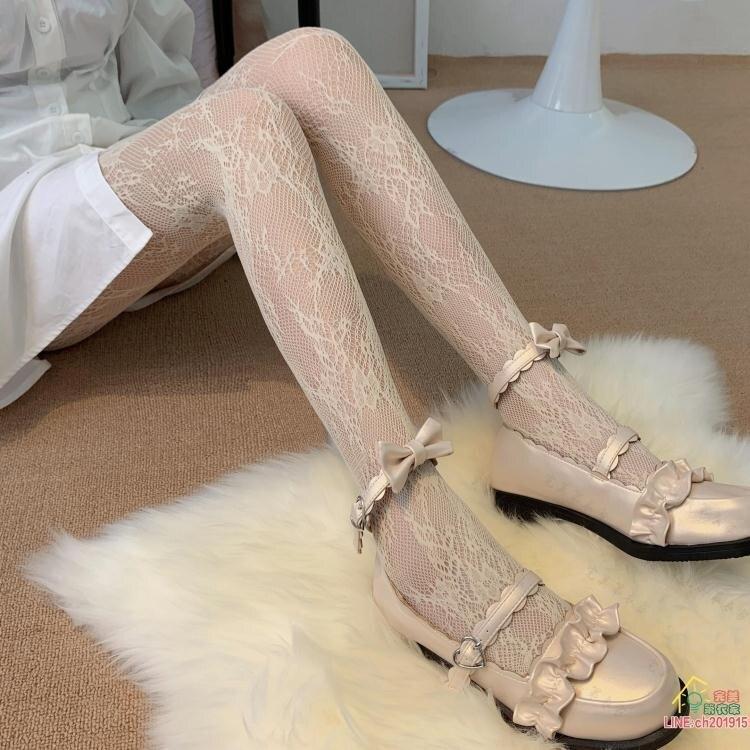 絲襪 黑色絲襪女秋冬款漁網襪薄款蕾絲襪網紅打底連褲襪性感襪子潮ins 限時折扣