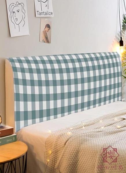 全包床頭罩萬能床頭罩木頭床保護套彈性軟包布藝防塵罩【櫻田川島】