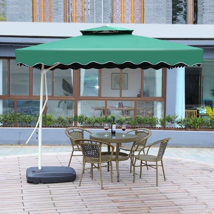 戶外遮陽傘太陽傘大傘戶外擺攤庭院傘室外防紫外線【百淘百樂】