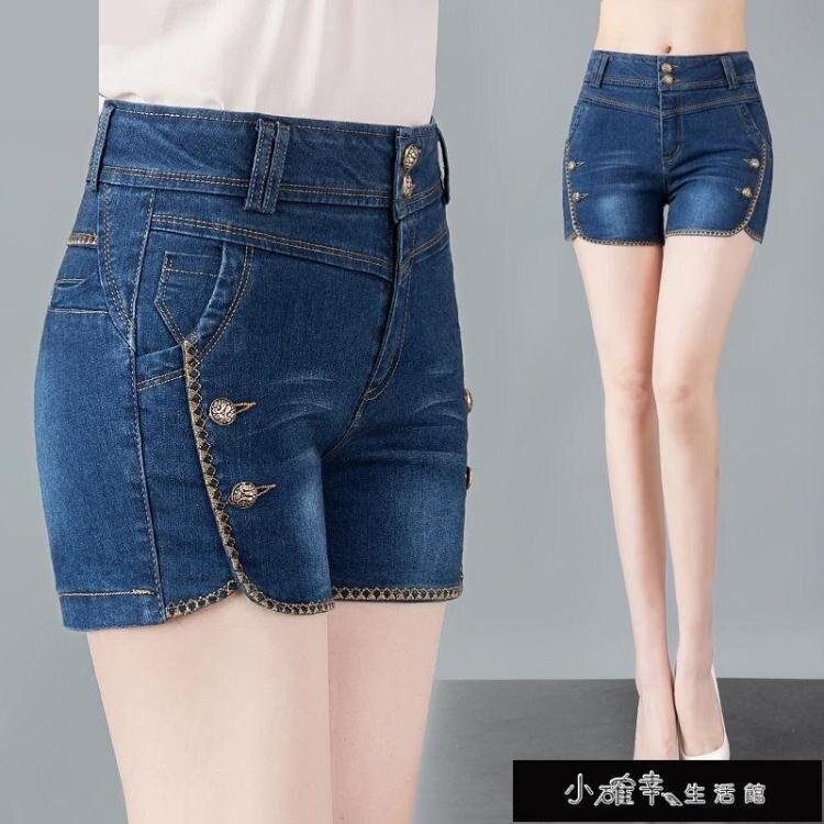 牛仔短褲女時尚新款夏季外穿高腰彈力大碼顯瘦百搭【百淘百樂】
