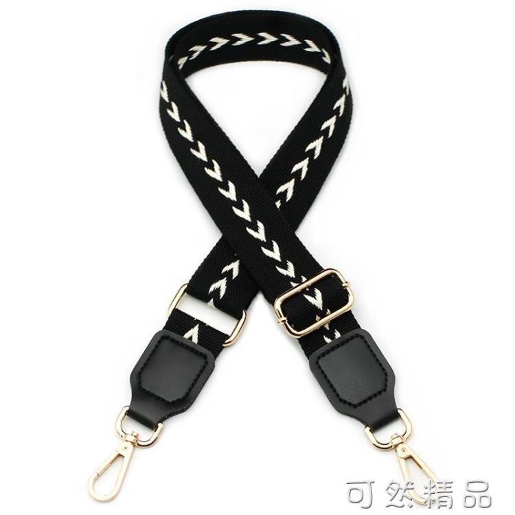 新款宽肩带包带配件斜跨女包斜背带背带织带单买3.8cm替换带带子