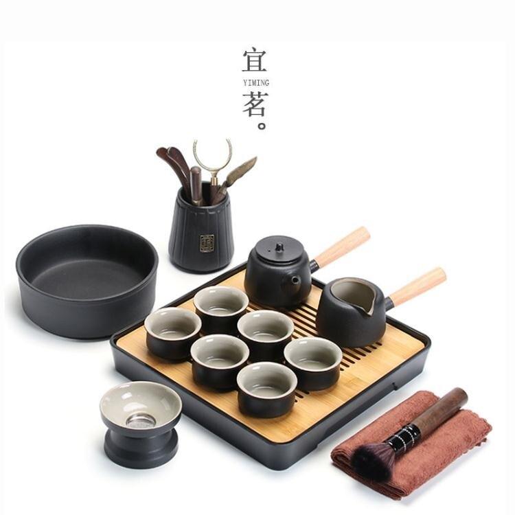 茶具小套裝茶壺泡茶家用整套功夫茶杯陶瓷茶盤復古【百淘百樂】