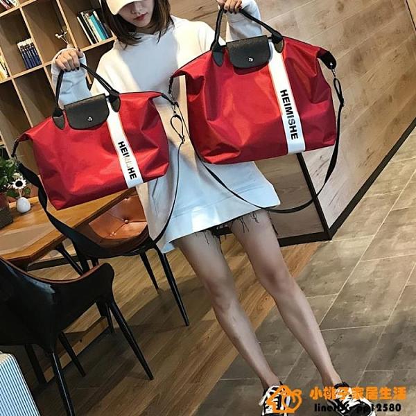 旅行包包女大容量短途出門輕便帆布手提行李收納袋超級品牌【小桃子】