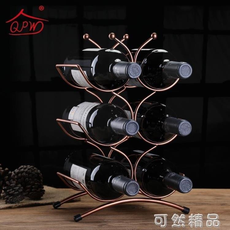歐式紅酒架擺件簡約創意葡萄酒瓶架子酒櫃裝飾品擺件酒瓶架家用