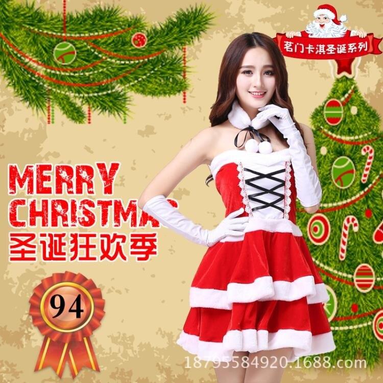 聖誕節服裝女成人性感吊帶裝夜店派對會舞臺萬聖節ds表演服裝扮