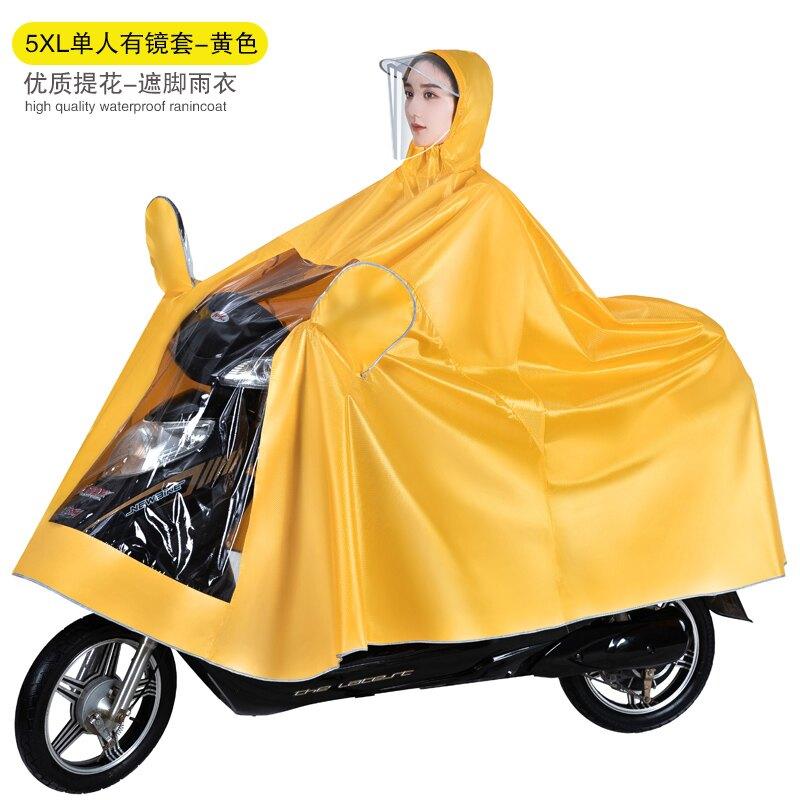 騎行雨衣 長款全身防暴雨摩托電瓶電動車男女單人加大加厚騎行專用雨披