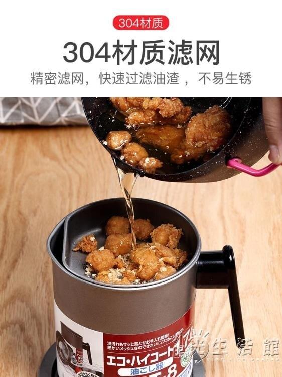 日式油壺家用日本不銹鋼過濾網裝油瓶廚房防漏大小號豬油渣儲油罐