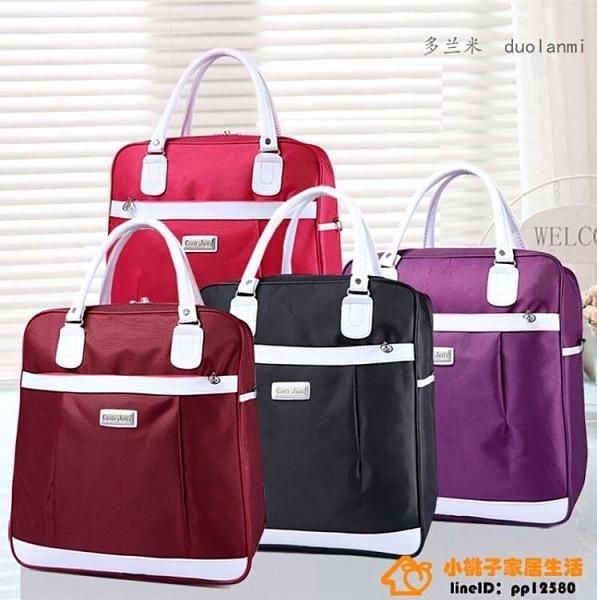 旅行袋短途行李包可套拉桿防水牛津布折疊手提行李袋超級品牌【小桃子】