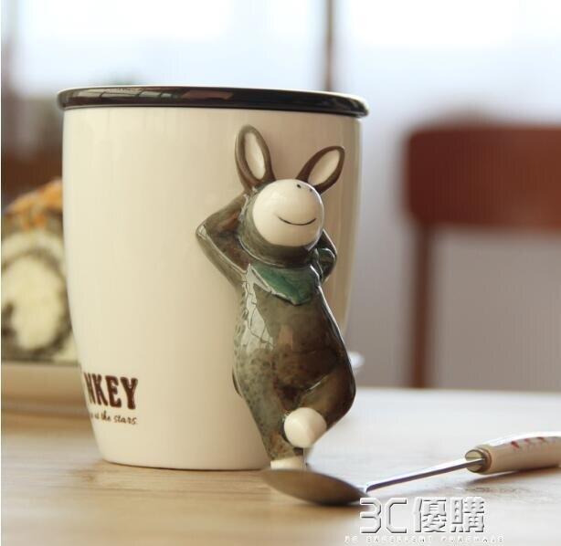 情侶創意個性帶蓋勺卡通陶瓷馬克杯子可愛早餐牛奶咖啡喝水杯女男
