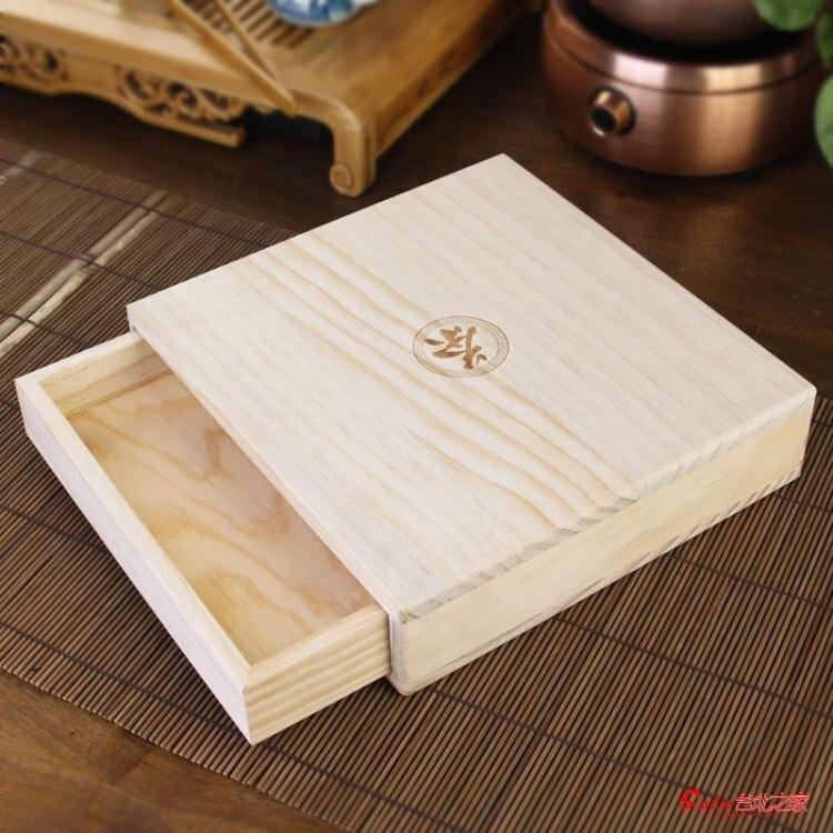 茶餅收納盒 普洱茶茶盒松木茶餅收納盒抽屜式盒子實木茶具茶道配件分茶盤 創時代3C 交換禮物 送禮
