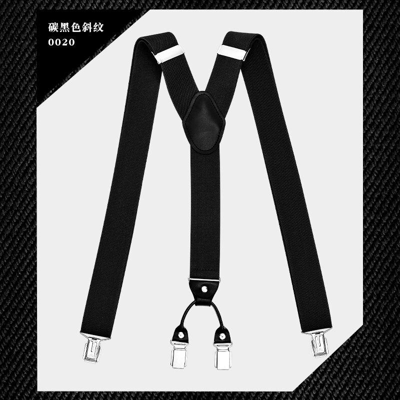 背帶夾 男式夾吊帶成人西裝褲子吊褲帶男士西褲鬆緊背帶夾老人英倫潮