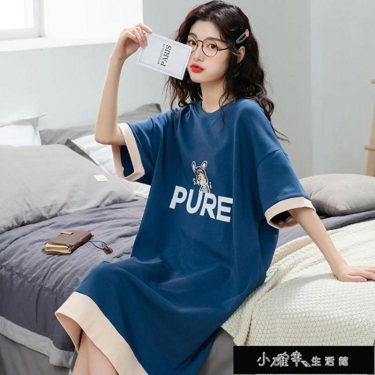 2021夏季棉質女士睡裙休閒卡通可愛學生可外穿睡衣【百淘百樂】