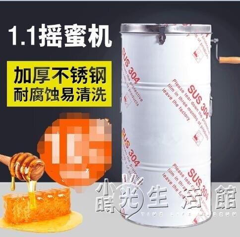 蜂蜜機不銹鋼搖蜜機蜂蜜分離機加厚1.1蜂蜜桶甩蜜糖專用養蜂工具